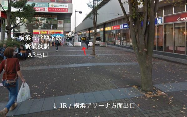 カルドGRAN新横浜店舗のアクセス